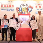 Our Sanrio Times Press Conference Openin Ceremony